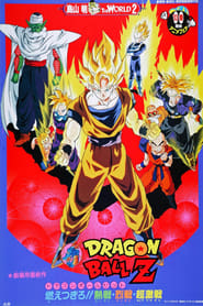 Dragon Ball Z: Siêu Xayda Huyền Thoại – Dragon Ball Z: Broly – The Legendary Super Saiyan