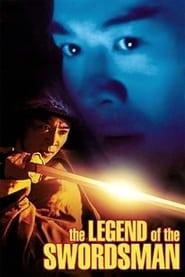 The Legend of the Swordsman เดชคัมภีร์เทวดา ภาค 2