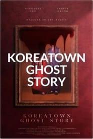 Koreatown Ghost Story (2021)