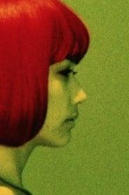 幻妄 1975