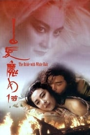 Poster The Bride with White Hair 1993