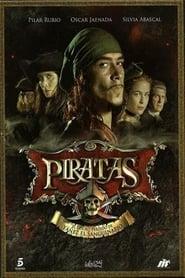 Пирати: Изгубеното съкровище