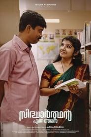 Sidharthan Enna Njan (Malayalam)