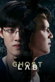 Ghost Lab (2021)