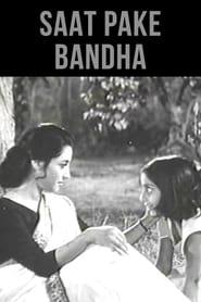 Saat Pake Bandha