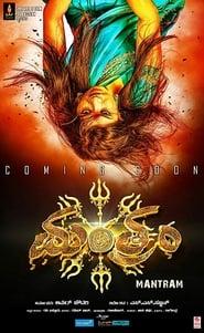 Mantram Movie Hindi Dubbed Watch Online