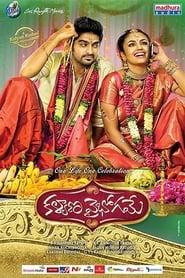 Kalyana Vaibhogame (2016) CDA Online Cały Film Zalukaj cały film online cda zalukaj