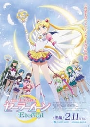 Pretty Guardians Sailor Moon Eternal The MOVIE - Part 2