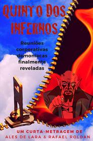 Quinto dos Infernos (2021)