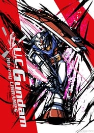 Mobile Suit GUNDAM Shining Life Chronicle U.C.