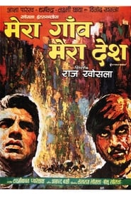 Mera Gaon Mera Desh 1971 Hindi Movie JC WebRip 400mb 480p 1.3GB 720p 4GB 8GB 1080p