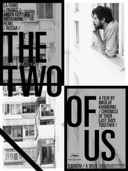 The Two of Us (2005) Zalukaj Online Cały Film Lektor PL