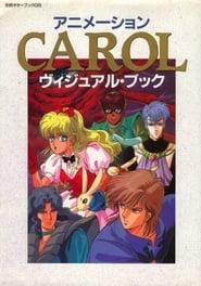 Carol 1990