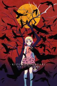 Poster Kizumonogatari Part 1: Tekketsu 2016