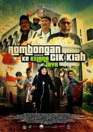 Rombongan Cik Kiah Ke Kelana Jaya movie