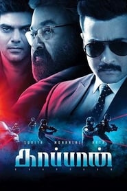 Kaappaan (2019) Hindi Dubbed [Dual] WEB-DL 480p, 720p & 1080p | GDRive