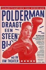 Katinka Polderman: Polderman Draagt een Steentje Bij