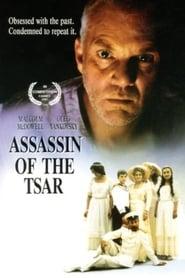 Assassin of the Tsar (1991)