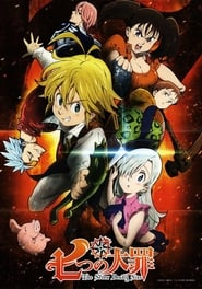 The Seven Deadly Sins Season 1 Episode 12
