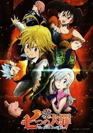 The Seven Deadly Sins Season 1 Episode 1