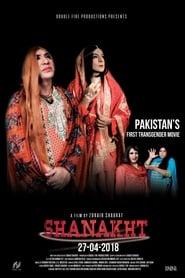 Shanakht (2019) CDA Online Cały Film Zalukaj