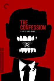 The Confession (1976)