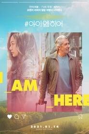 #Iamhere -  - Azwaad Movie Database