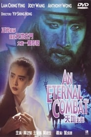 An Eternal Combat (1991)