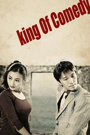 King of Comedy poster