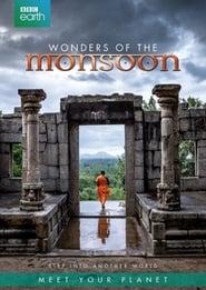 Tierras del monzón 2014