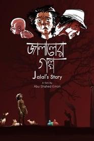 Jalal's Story