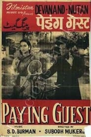 Paying Guest 1957