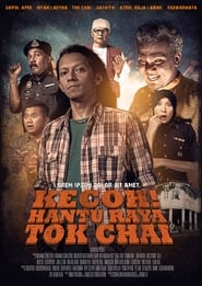 Kecoh! Hantu Raya Tok Chai (2013)