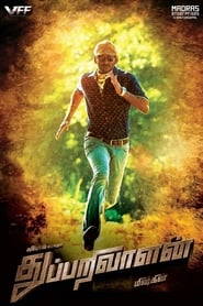 Thupparivaalan (2017) Hindi Dubbed
