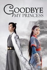 Good Bye My Princess (Cantonese) – 東宮 –