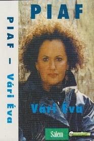 Poster Piaf 1984