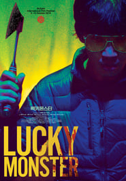 Lucky Monster (2020)