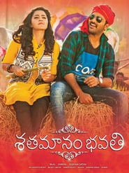 Shatamanam Bhavathi (2017) HDRip Telugu Full Movie Watch Online Free