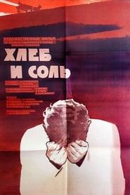 Khlib i sil 1970