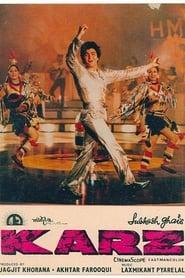 Karz (1980)