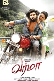வர்மா (2020)