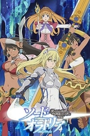 DANMACHI : SWORD ORATORIA en streaming