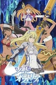 Dungeon Ni Deai O Motomeru No Wa Machigatteiru Darou Ka Gaiden: Sword Oratoria