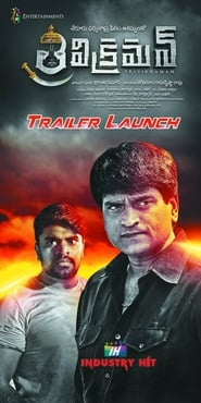 Trivikraman (2016) Hindi Dubbed