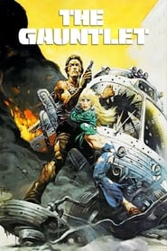 The Gauntlet (1988)