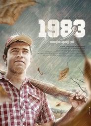 1983 (2014) 1080P 720P 420P Full Movie Download