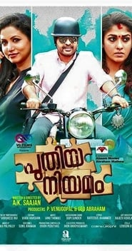 Puthiya Niyamam (Hindi Dubbed)