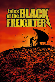 Watchmen: Tales of the Black Freighter (2009)