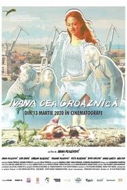 Ivana cea Groaznica (2019)