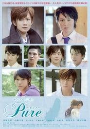 Takumi-kun Series: Pure (2010) Zalukaj Online Cały Film Lektor PL